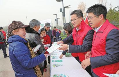 农行济南分行热心公益志愿服务