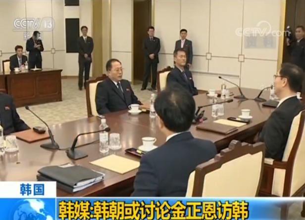 韩媒:韩朝计划今天举行会议或讨论金正恩访韩