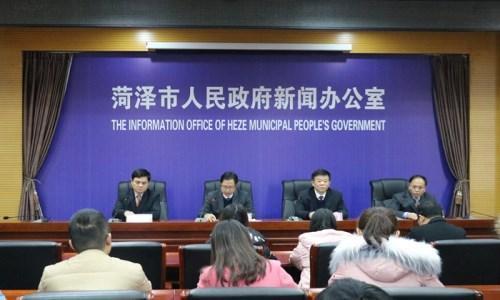 菏泽市与北京环卫集团签约环卫服务项目