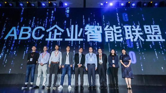 智能化企业干货分享 他们如何议决百度云成功实现AI转型