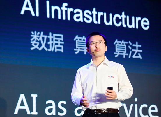 百度云尹世明:人工智能落地应用催生新一轮产业革命