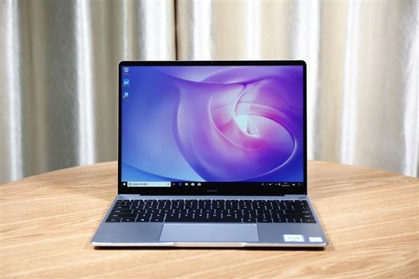 华为MateBook 13即将开启预售 88%屏占