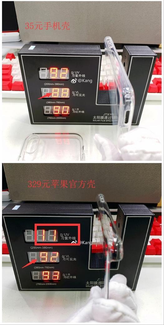 iPhone XR官方清水壳测试:碾压普通手机壳