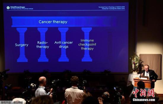 诺奖得主本庶佑:到2050年凭借免疫疗法可治疗癌症