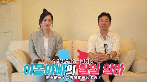 岳父岳母突访,韩国明星女婿很惊恐,刚进门局面就变得异常尴尬