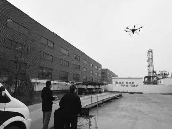 冬季安全大检查 出动无人机检查重点化工企业