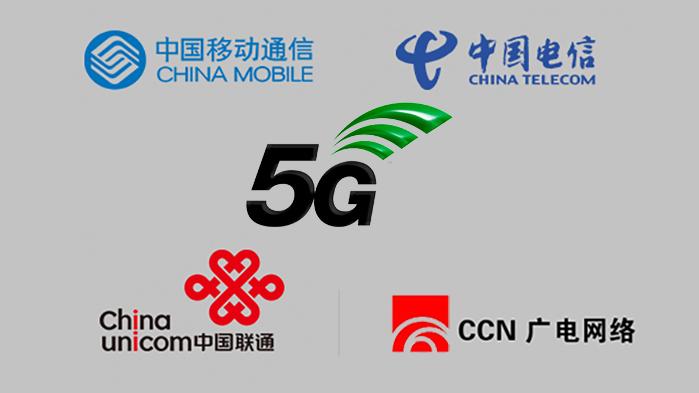 5G商用将在2019年出现 大规模应用需三到四年