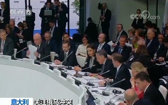 俄外长:乌方在刻赤海峡挑衅 乌议会批准终止《乌俄友好条约》