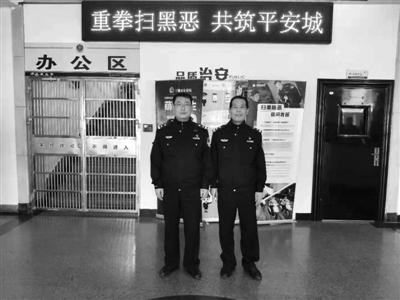 """象山三名警官 居民眼中的""""保护神"""""""