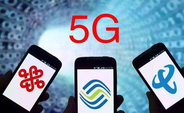 工信部批复5G试验频率 全国范围规模试验将展开