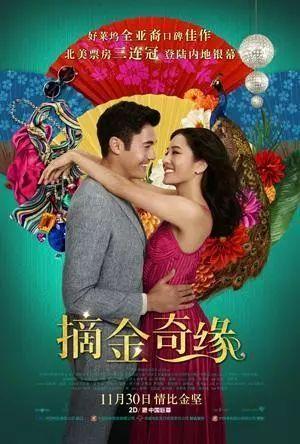 """轰动好莱坞!国内却烂成这样!它还配称""""华人之光""""吗?"""