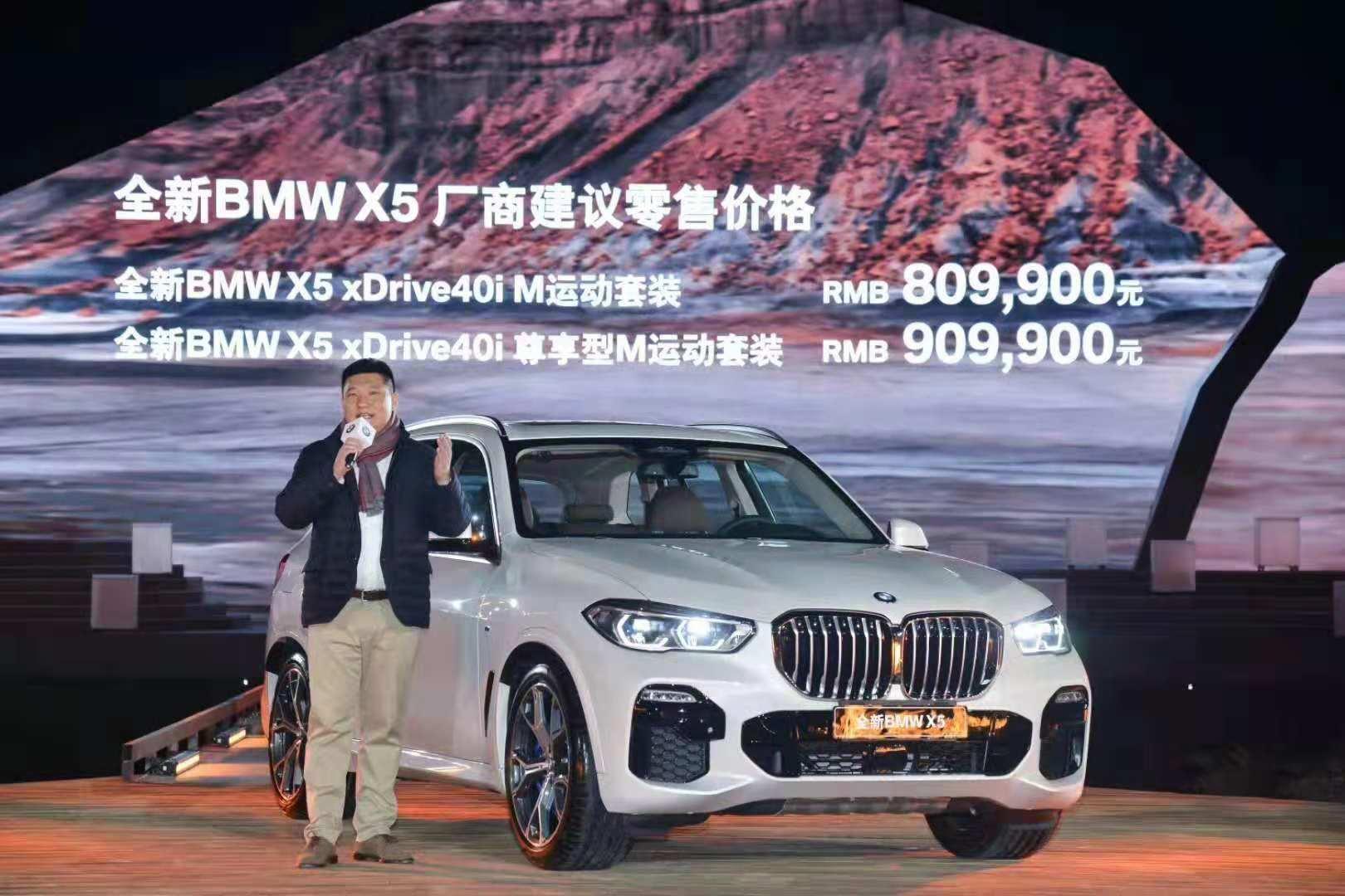 宝马X5/第七代天籁 2018年12月上市新车盘点