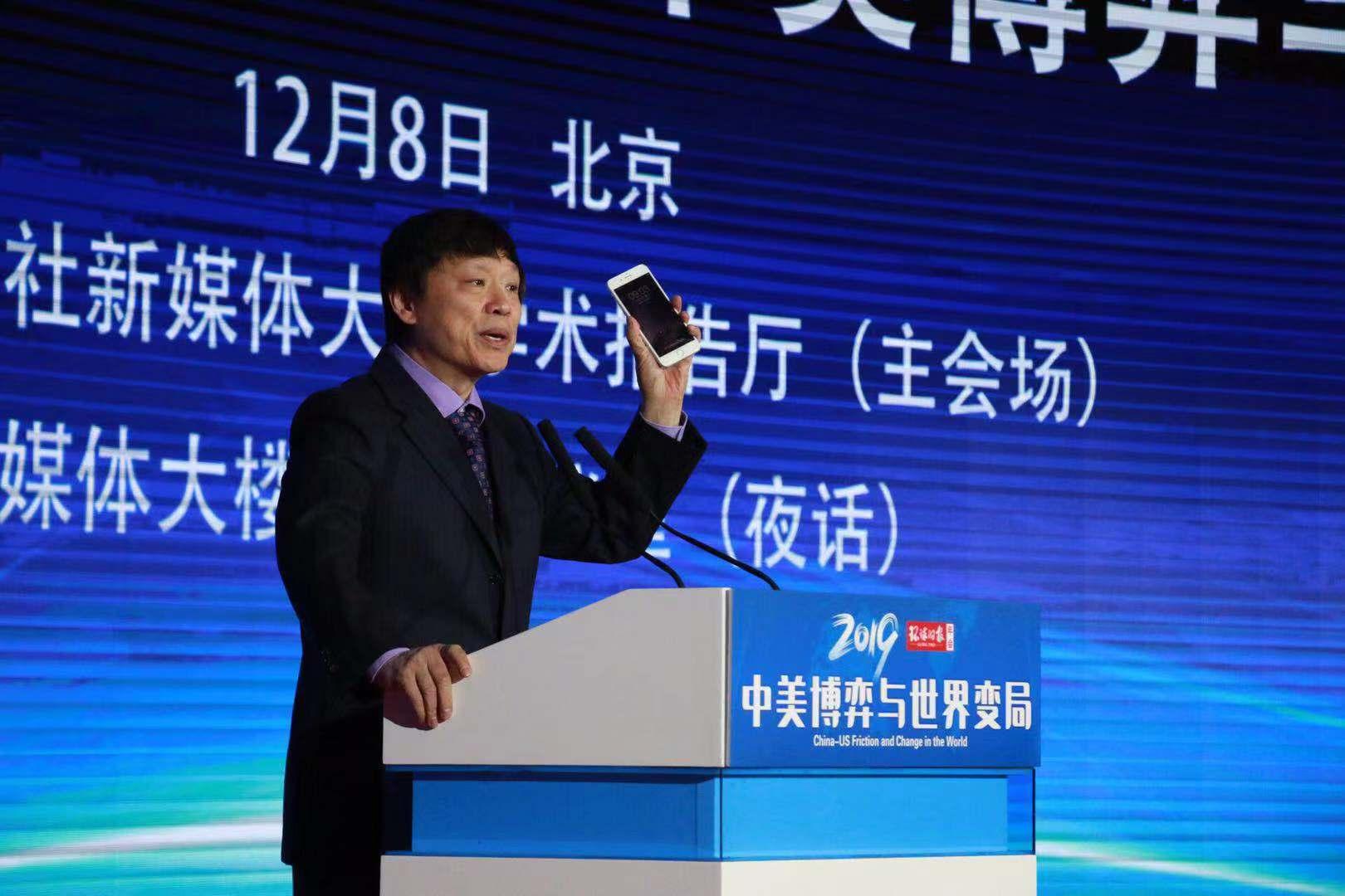 《环球时报》总编辑胡锡进在年会开幕式上致辞