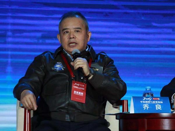 少将乔良:若中国能解决内需问题,没人奈何得了