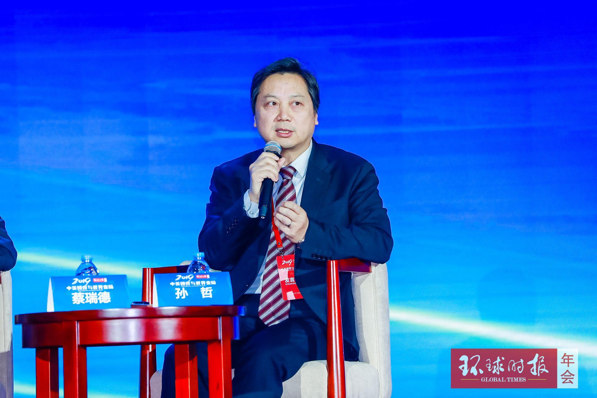 孙哲:中美关系若回不到从前,中国如何变强?