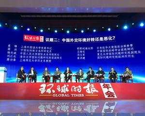 议题二:中国外交环境是好转还是恶化?
