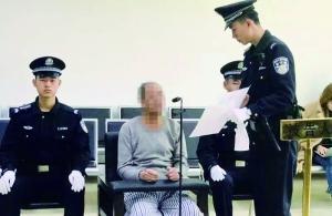 男子殴打公交司机获刑3年