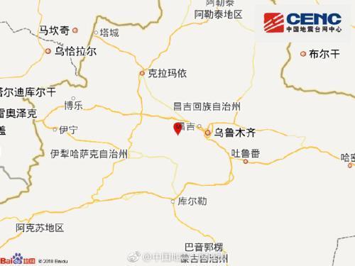 新疆呼图壁县发生4.5级地震 震源深度10千米