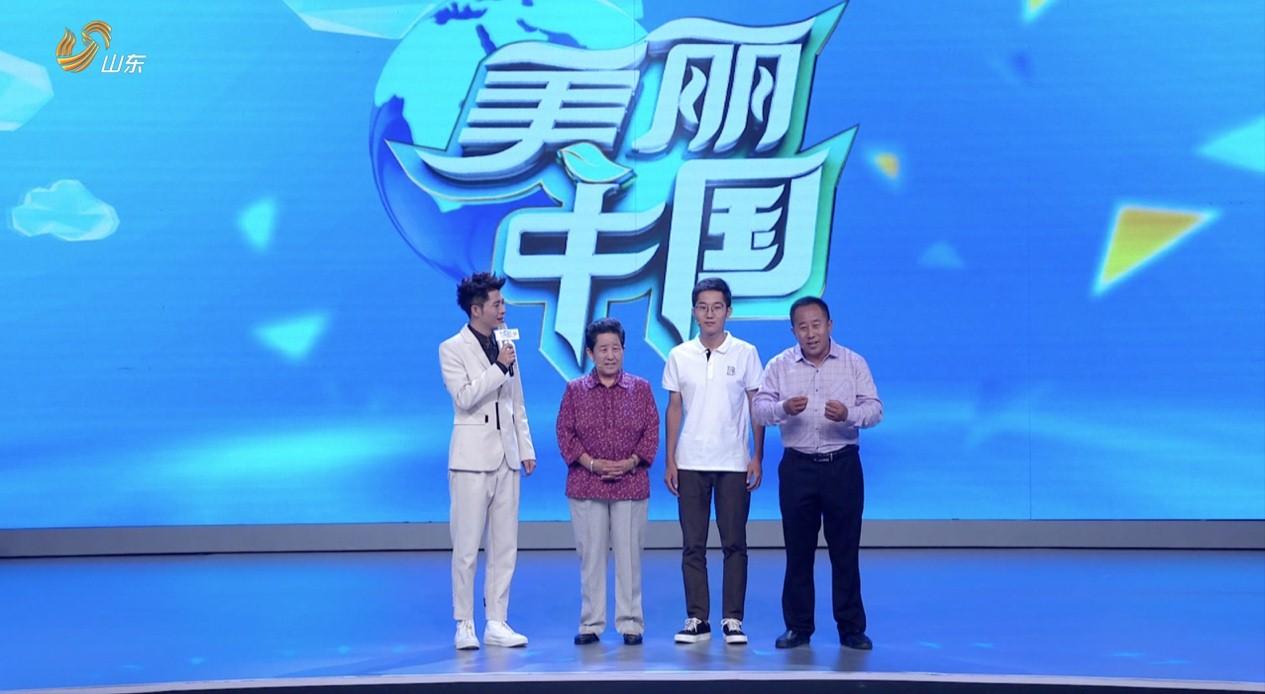 山东卫视《时兴中国》北京举办钻研会 (4).jpg