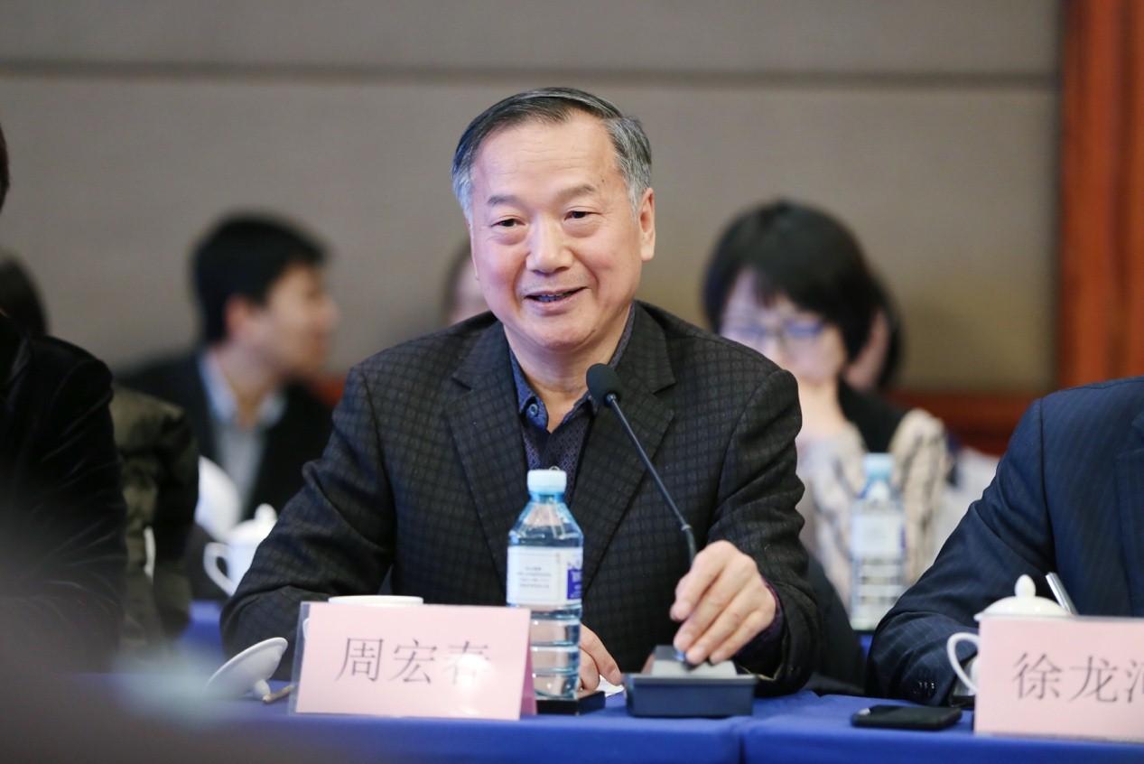 山东卫视《时兴中国》北京举办钻研会 (12).jpg