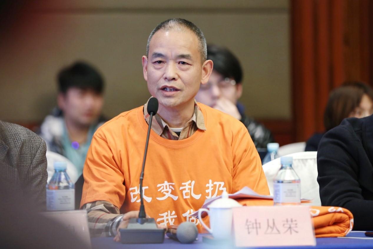 山东卫视《时兴中国》北京举办钻研会 (18).jpg