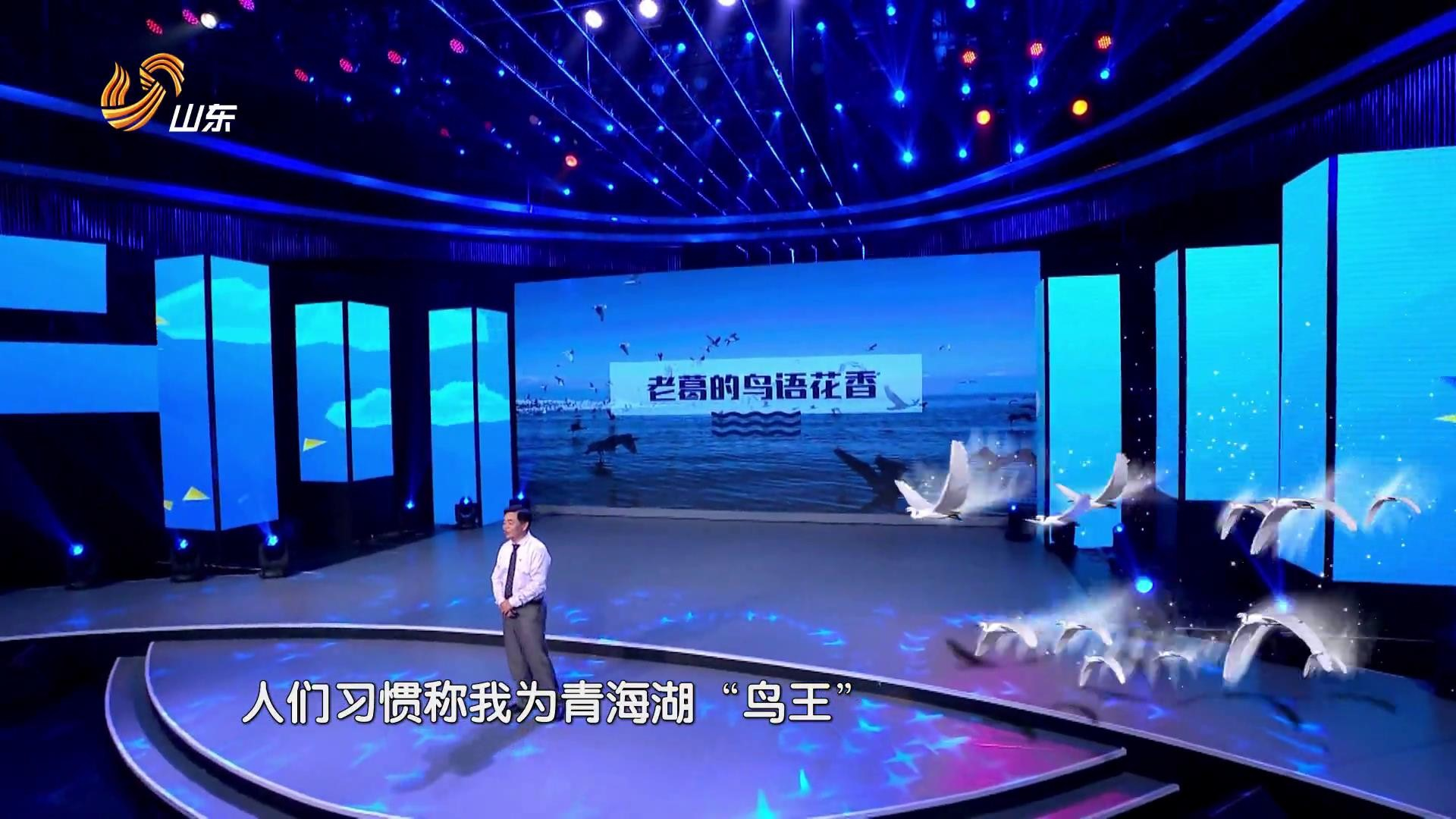 山东卫视《时兴中国》北京举办钻研会 (15).jpg