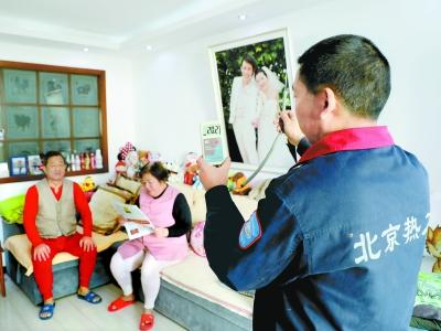 北京昨迎今冬最冷一天 下周起气温回升至冰点以上
