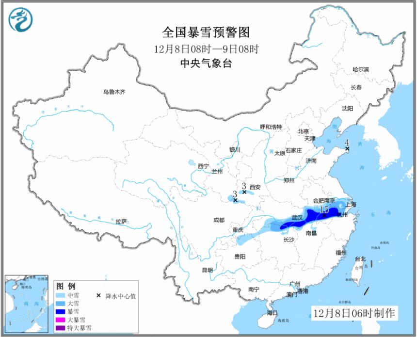 暴雪蓝色预警:江苏湖南等9省份有中到