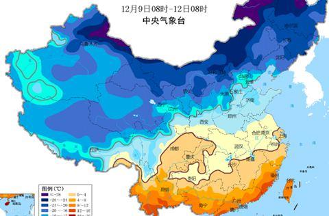 寒潮蓝色预警:中东部地区气温仍持续偏低