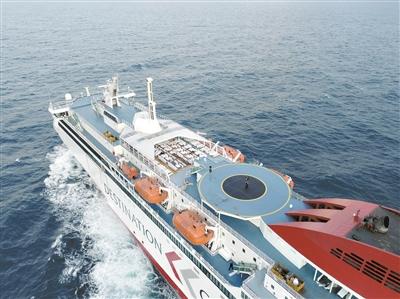 造价超10亿元  广州造全球最优豪华客滚船