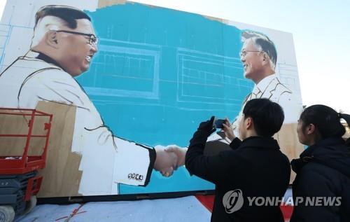 金正恩是否年内回访首尔?青瓦台:没有进展