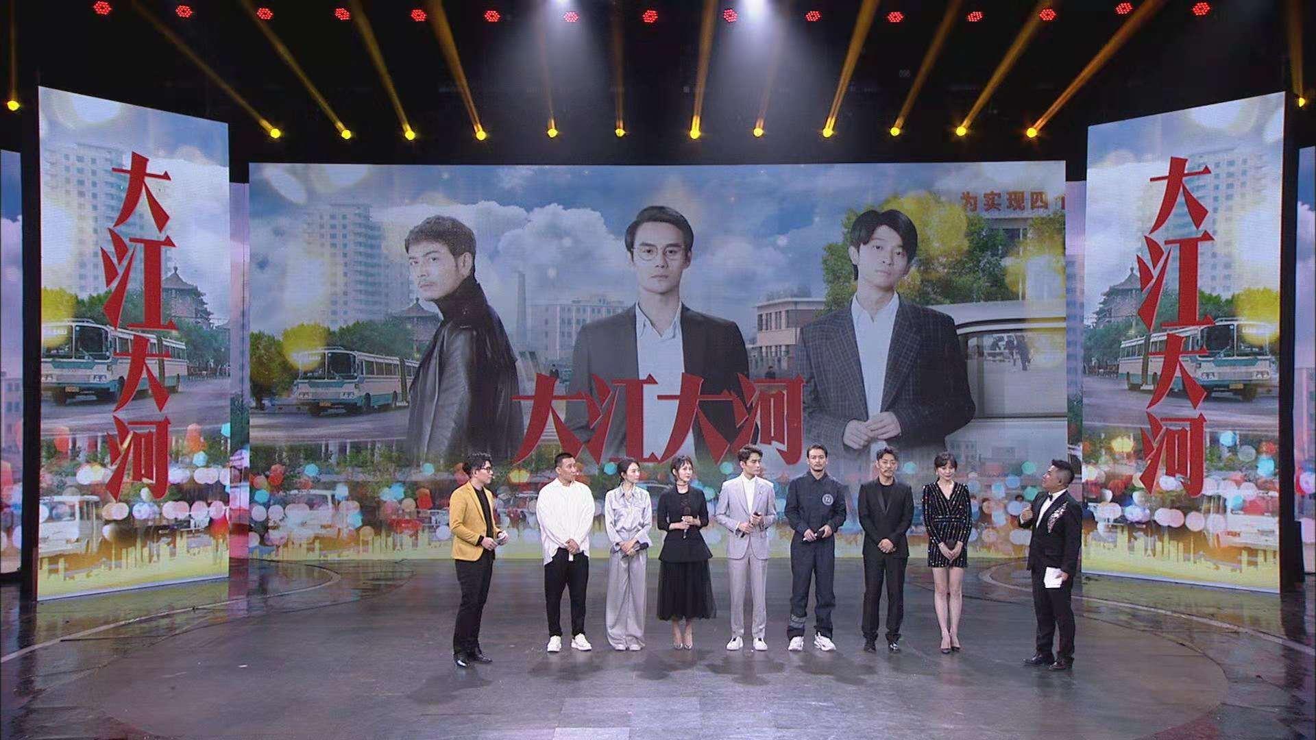 《大江大河》主创做客《大戏看北京》王凯简单就好