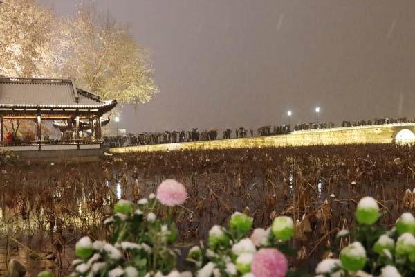 杭州发布暴雪蓝色预警信号
