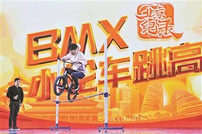 """""""北京纪录""""圆满收官"""