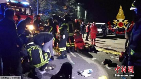 意大利夜店踩踏事故6死百余伤 当局誓揪出肇祸者
