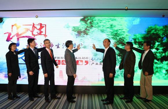 积极融入大健康产业 新材料企业为东方美谷注入新动能