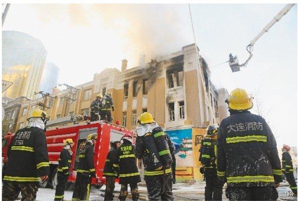 """大连一幢老楼着火 消防官兵唱响""""冰与火之歌"""""""