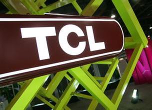 """TCL集团47.6亿元出售资产""""甩包袱"""""""