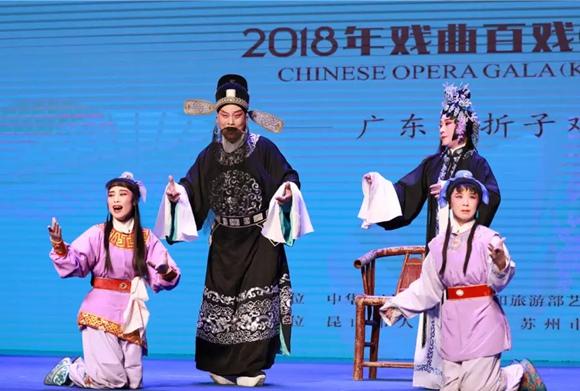 解读:中国戏曲百戏盛典展演为何选在江苏昆山