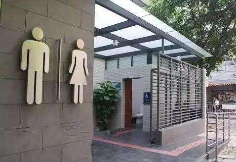 天津实施全域旅游基础设施建设工程 提升改造公共厕所300座
