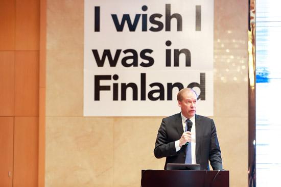 2018芬兰冬季运动和旅游论坛近日隆重举行