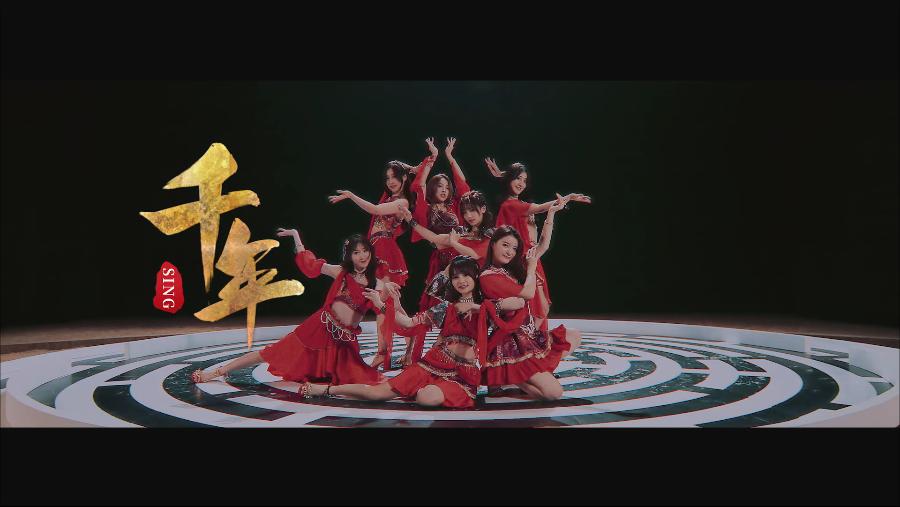 SING女团MV《千年》上线 化身大漠飞天寻生命奥义