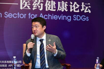 可持续发展目标中国企业峰会在京召开 紫鑫药业多轮驱动大健康产业发展