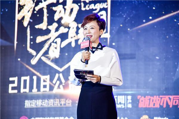 行动者联盟2018公益盛典在京举行 年度四大奖项重磅揭晓