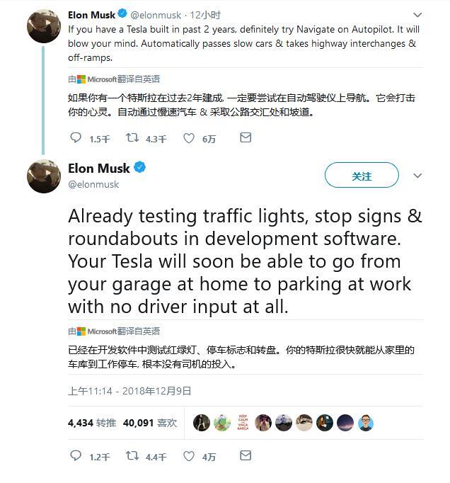 """马斯克发推特:特斯拉将启动 """"真正的无人驾驶"""""""