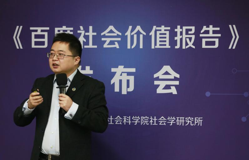 中国首份AI企业社会价值报告:百度以科技创新回应社会需求