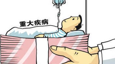 天津慈善协会救助因病导致困难家庭
