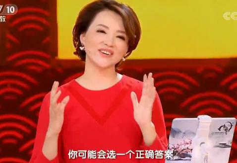 中国诗词大会:此答案,董卿说大部分人答不对,引出苏轼哲思佳作