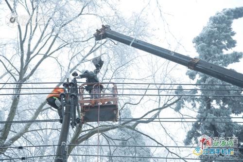 庐山抗冰保电 近5000用户恢复供电