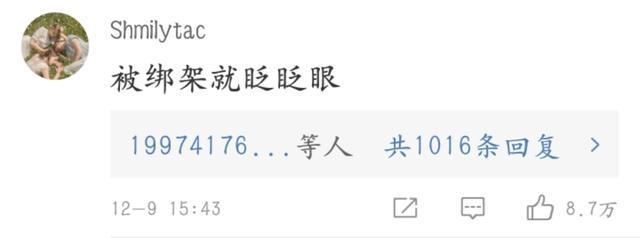 张艺兴对推荐冯提莫原因做出解释,并非强迫